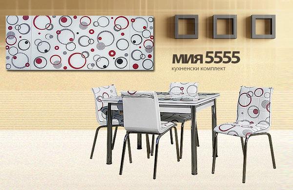 Кухненски комплект Мия 5555